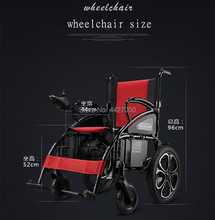 Free shipping 2019 fashion 250W dual motor folding electric wheelchair for disabled
