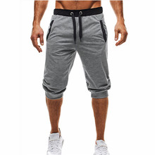 INCERUN 2017 Summer Men Calf-Length Shorts Casual Joggers Short Sweatpants Trousers Cotton Men's Bermuda Male Gyms-clothing 2XL