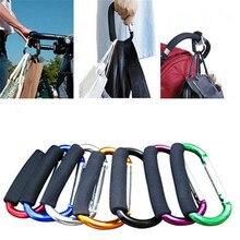 Многофункциональный 7 цветов крюк для детской коляски крюк для покупок аксессуары для коляски Крючки вешалка для детской коляски багги