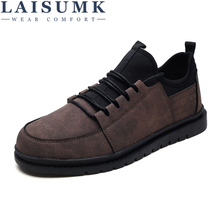 цена на LAISUMK New Fashion Style Men Casual Shoes Canvas Shoes Lace Up Men Loafers Comfortable Fast Free Shipping