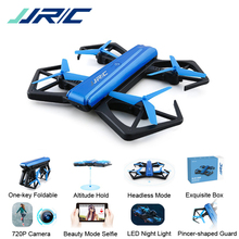 JJRC H43WH one key folding four axis aerocraft HD video camera WiFi aerial aerial remote control aircraft H37 mini folding arm