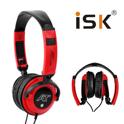 New ISK AT-1000 Headphones Professional Monitoring Headphone HD music headset 3.5mm Jackplug Computer Studio Recording Earphone
