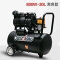 Luftpumpe Luft Kompressor Kleine Luft Kompressor Aufblasbare Öl-freie Stille 220V Holzbearbeitung Farbe Luftpumpe 8L 550W