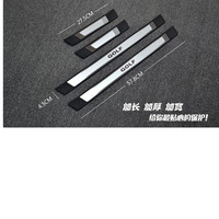 High quality stainless steel Scuff Plate/Door Sill Protector Sticker Car Styling For Volkswagen Golf 7