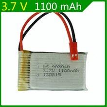Bateria de Polímero 3.7 V 1100 Mah 903048 de Lítio Bateria Lipo Flygt Especial 902540 Jst Plugue 15c