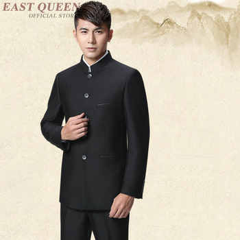 Mandarin collar suit for men tang zhongshan suit    AA4011 - DISCOUNT ITEM  45% OFF All Category