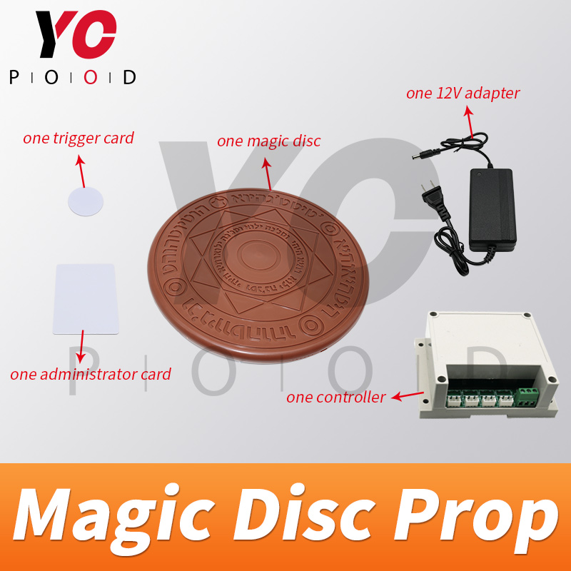 Image 3 - YOPOOD Magic Disc Prop Escape Room Real Life game use RFID card to trigger magic array be bright gradually until open takagism-in Access Control Kits from Security & Protection
