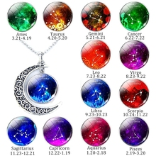 12 Zodiac Signs Glass Cabochon Crescent Moon Necklace Zodiac Jewelry Women Friendship Birthday Valentines Gift zodiac signs glass cabochon crescent moon necklace constellation pendant tibetan silver chain necklace women fashion accessories