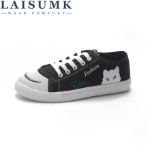 LAISUMK NEW Women Cute Solid Color Shoes Flat Womens Casual Breathable Ladies Lace-Up Fashion Female Non-Slip Wear Flats