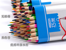 2019 lápices de color agua 24 colores pintura colorida pluma de acuarela suministros para estudiantes(China)