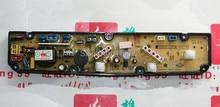 Free shipping 100% tested for washing machine board Q166 XQB45-162 Computer board NCXQ42-166 XQB42-166 motherboard on sale