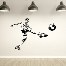 New play football Vinyl Wall Sticker Home Decor Stikers Art Decals Mural Poster