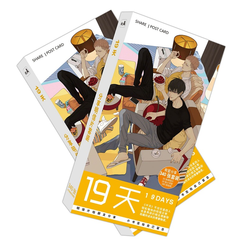 340 Pcs/Set Old Xian 19 Days Large Postcard Cartoon Greeting Card Message Card Fans Gift Card 340 Pcs/Set Old Xian 19 Days Large Postcard Cartoon Greeting Card Message Card Fans Gift Card