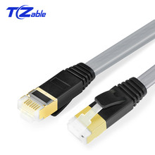 High-Speed RJ45 8P8C CAT7 Ethernet Cable For Router Laptop computer broadband 10 Gigabit HD Transmission Network YS-354