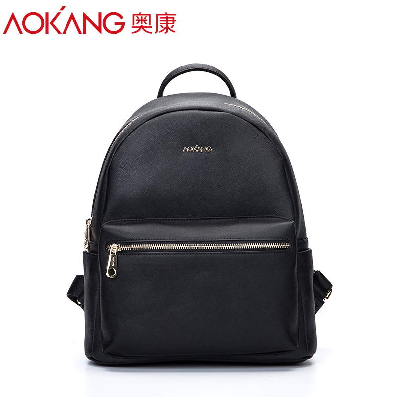 Aokang 2016 Spring New Arrival Brand Unisex 8 Color School Preppy Style Women& Men Backpacks with 3 Size( Large Middle Small)