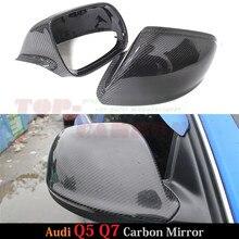1:1 Replacement For Audi Q5 SQ5 Q7 Carbon Fiber Mirror Cover Rear View Without Lane Assit 2010 2011 2012 2013 2014
