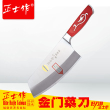 Stainless steel Kitchen Knives Cooking Tools chef knives slicing / cutting tool + gift+ handmade blade knifes sooktops household
