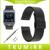 22mm faixa de relógio milanese liberação rápida para samsung gear 2 r380 neo r381 live r382 moto 360 2 46mm cinta de aço inoxidável pulseira