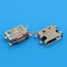 10pcs Micro USB Connector 5pin reverse heavy plate 1.2mm Flat mouth without curling side Female For Mobile Phone Mini USB jack