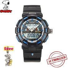SNOOPY Men Military Watch Waterproof WristwatchDUAL DISPLAY LED Quartz Clock Sport Male relogios masculino KIDS Shock s805