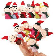 6pcs/ set Finger Puppets Toys Christmas Set Soft Plush Family Puppets Baby Stories Helper Fingers Toys Set Xmas Gift for YJS Dro living puppets кролик