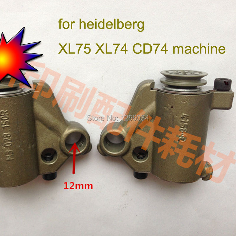 1 set free shipping heidelberg machine XL75 XL74 CD74 high quality forwarding sucker