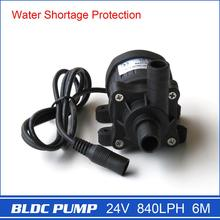 New 24V DC Water Pump, Submersible, Magnetic Driven, more powerful 840L/H 6M, for Fish tank Fountain Circulating Cooling SYS etc
