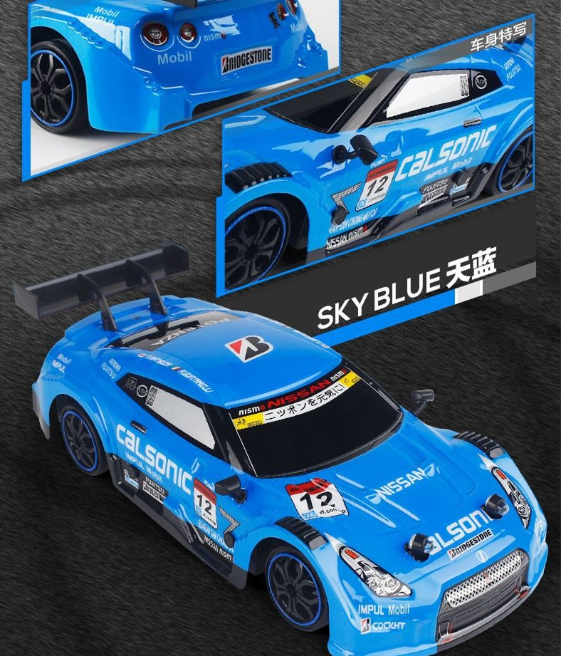 Image 5 - 4WD drive rapid drift car Remote Control GTR Car 2.4G Radio Control Off Road Vehicle RC car Drift High Speed Model car-in RC Cars from Toys & Hobbies