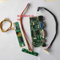 Kit for LQ154M1LW02 Screen Driver Display Panel Controller board VGA Signal 30pin 1920X1200 1 lamps LVDS DVI HDMI 15.4