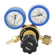 25Mpa аргоновый регулятор РАСХОДОМЕР кислорода ударопрочный газовый редуктор давления
