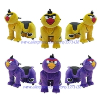 Coin Operated Kiddie Plush Animal Electric Scooter Motorized Plush Riding Bird Animals For Rent