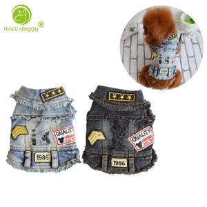 Factory Direct Sale Explosion Model Dog Clothes Cool Cowboy Vests Pet Clothes Spring and Autumn Dog Apparel Denim Jacket for Pet