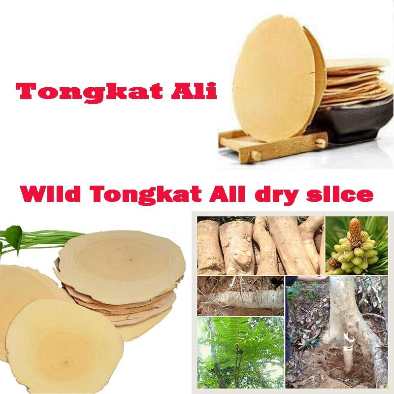 High Quality Wild natural tongkat ali root dry slice Malaysia Wild Tongkat Ali