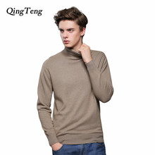 Sweater Male Cashmere Black Turtleneck Mens Jacket With High Collar Wool Knitted Big Size Jersey Tmall Supplier Brand Clothing