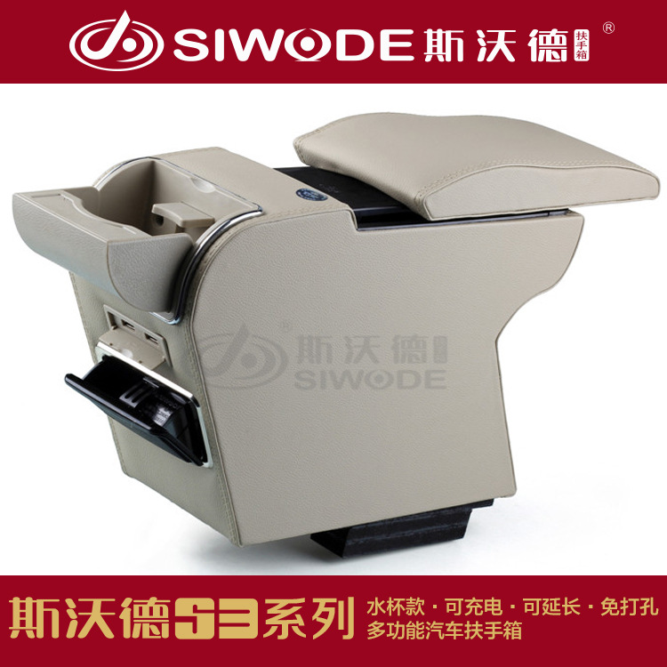 free punch for Old Polo car armrest console box 9 functions with USB hidden cup seat no drilling car central box free punch new lova car armrest box wooden car central console hand box with usb can chargeable