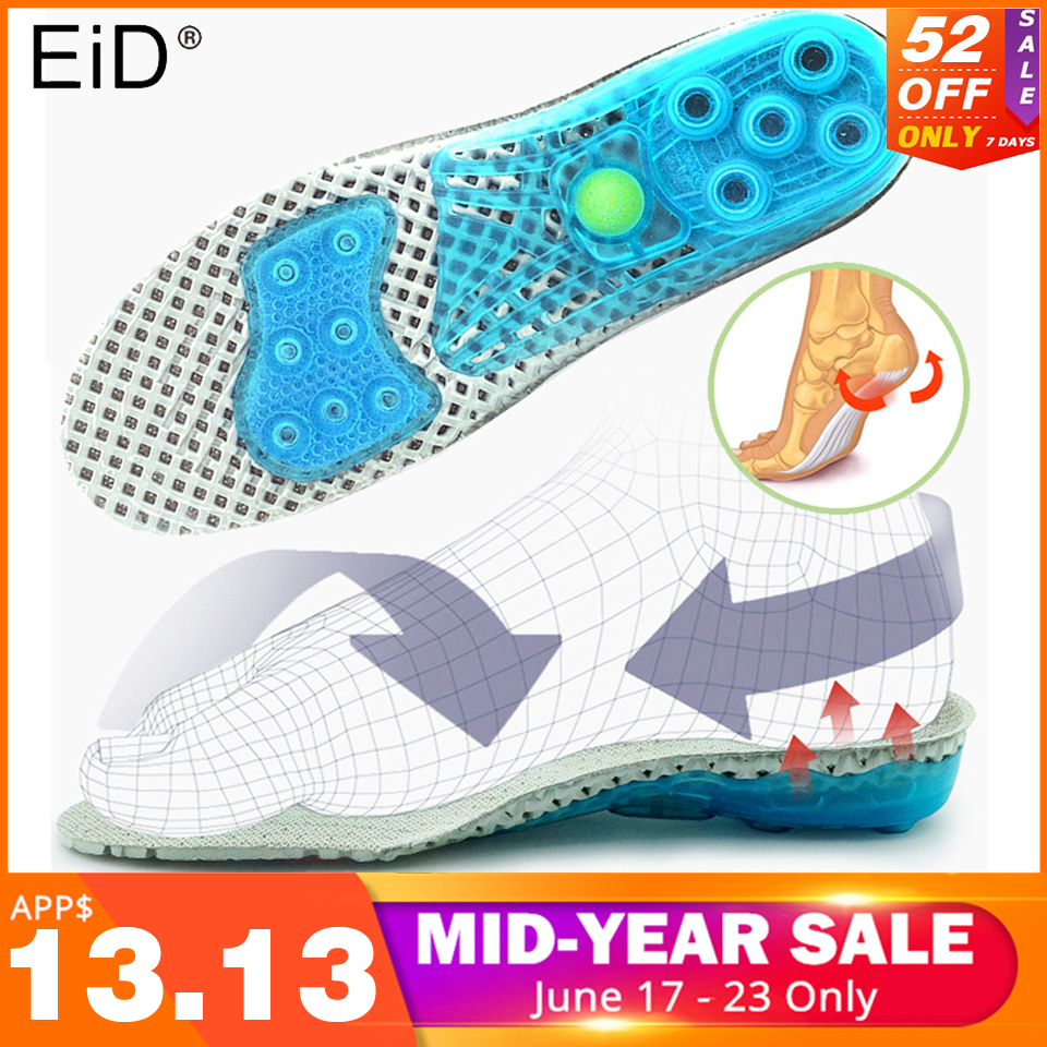 Spring Silicone Gel Orthopedic Shoes Sole Insoles For The Feet Sports Insoles Shock Absorption Arch Support Running Shoe Pads