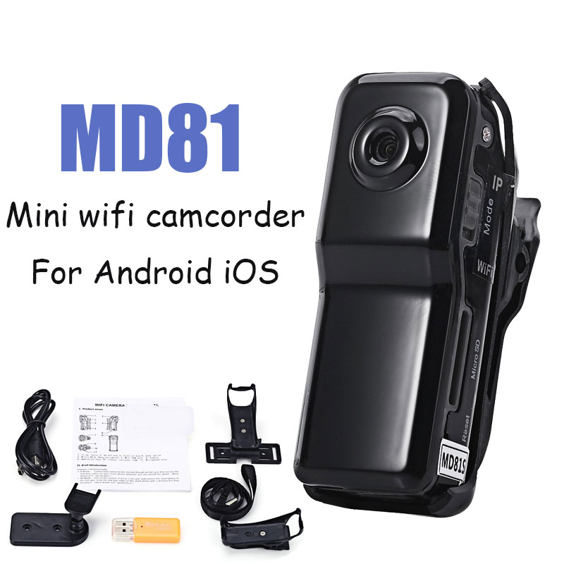 mini wifi camera camcorder surveillance video camcorder webcam cmos ip cctv p2p wireless wifi. Black Bedroom Furniture Sets. Home Design Ideas