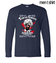 Tokyo Ghoul 100% Cotton T-shirt