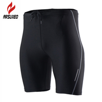 ARSUXEO Men Outdoor Sports Running Jogging Shorts Compression Tights Base Layers Gym Bodybuilding Fitness Basketball Underwear