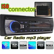 new 12V Car radios tuner Stereo bluetooth FM Radio electronic MP3 Audio Player USB SD MMC Port Car radio bluetooth In-Dash 1 DIN