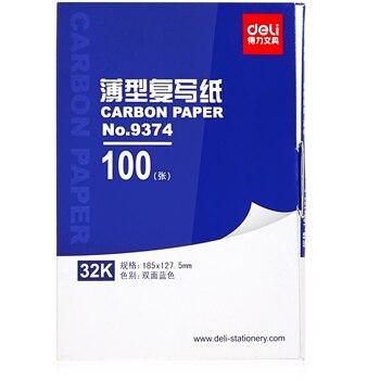 Carbon Paper