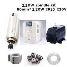 Raffreddato Ad acqua del Mandrino Kit 2.2KW CNC Mandrino di Fresatura Motore + 2.2KW VFD + 80 millimetri morsetto + pompa acqua/tubo + 10pcs ER20 per il Router di CNC