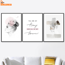 Abstract Women Girl Quote Wall Art Canvas Painting Watercolor Nordic Posters And Prints Pictures For Living Room Home Decor