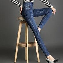 MAM Women jeans In the spring 2017 Black Stretch Je