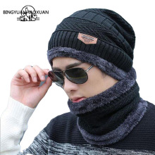 BINGYUANHAOXUAN 2017 Men Warm Hats Cap Scarf  Winter Wool Hat Knitting for Men Caps Lady Beanie Knitted Hats Women's hats War garment 2017 white unisex knitting wool crochet cap women warm winter outdoor hat beanie cap for lady