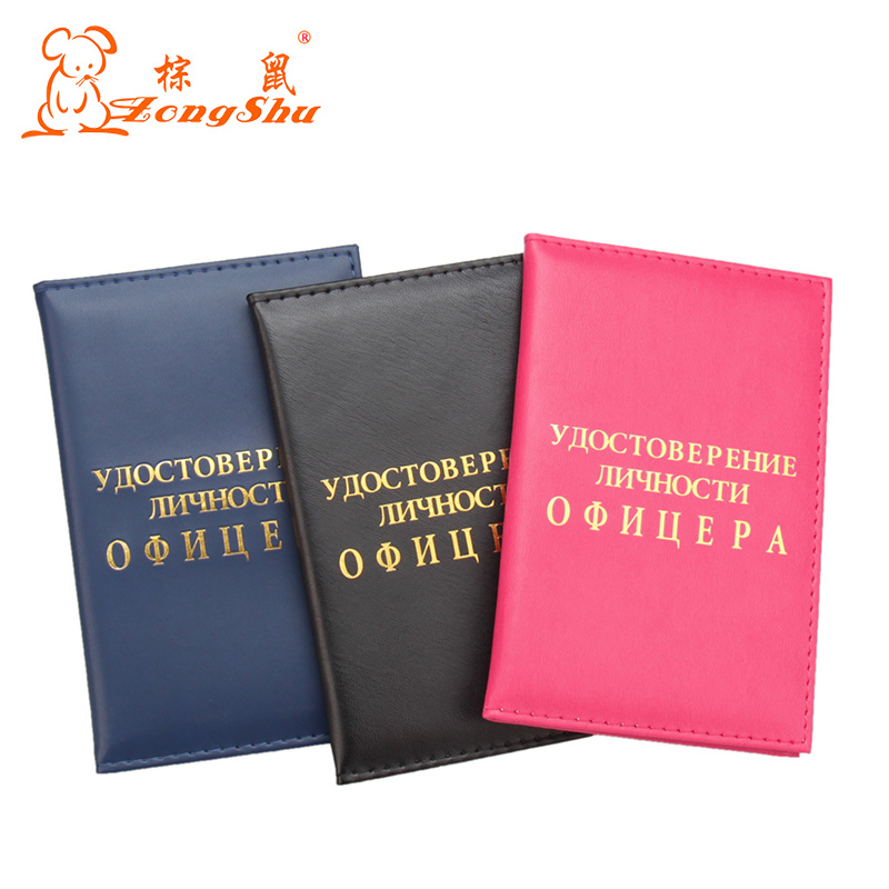 Lovely Russian Double-headed Eagle Convenient Pink Pu Leather Passport Holder Built In Rfid Blocking Protect Personal Information Card & Id Holders Back To Search Resultsluggage & Bags