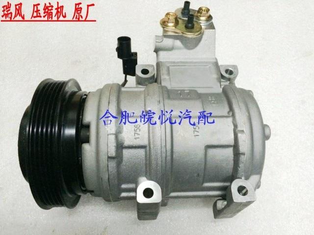 Auto Kühlschrank Kompressor : Anhui jianghuai verfeinern yue auto klimaanlage kühlung
