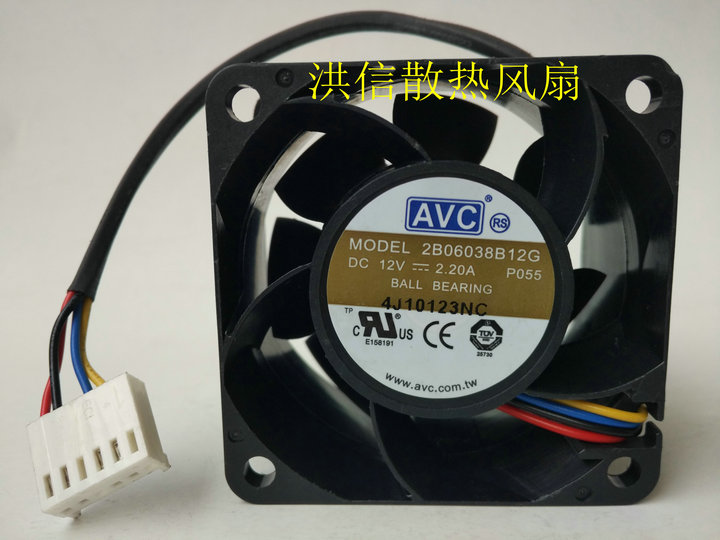 AVC 2B06038B12G, P055 DC 12V 2.20A, 4-wire 6pin connector 60x60x38mm Server Square cooling fan