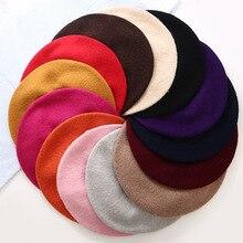 Зимний теплый берет из искусственной шерсти для женщин и девочек, Шапка-бини с французским художником, шапка красного, черного, фиолетового, бежевого, оранжевого цвета, Kawaii, теплые шапки с плоским верхом