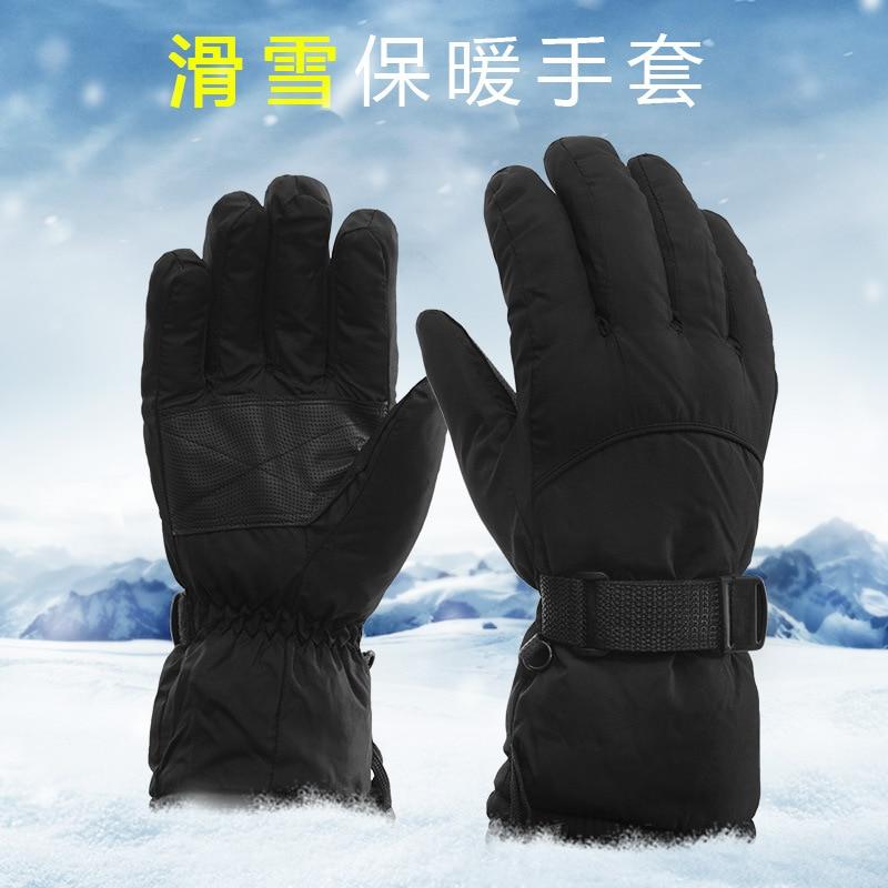Χειμερινό βουνό Μαύρο Αδιάβροχα - Αξεσουάρ ένδυσης - Φωτογραφία 6